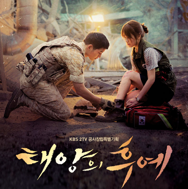 Descendants of the Sun Korean drama Romances to Watch on On Demand Korea Right Now