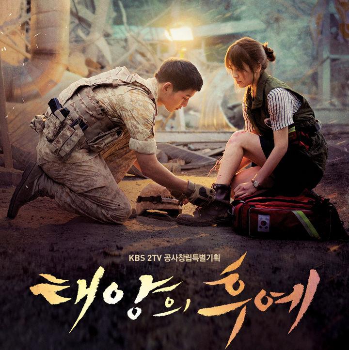 Descendants of the Sun Korean drama Romances to Watch on On Demand Korea Right Now