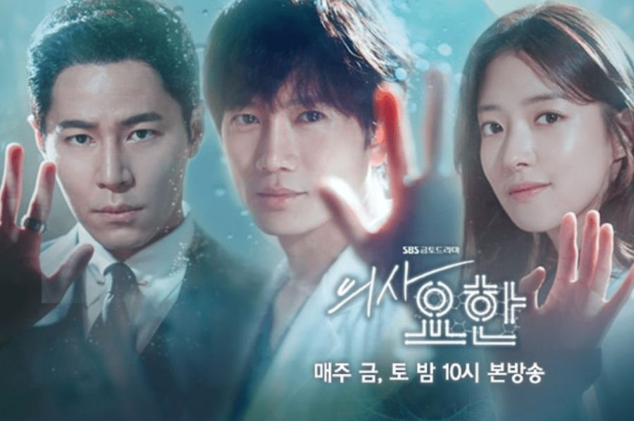 The Highest Rated Korean Dramas Of 2019 And How To Watch Drama Milk