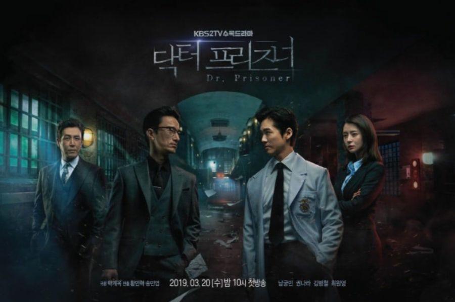 Doctor Prisoner The Highest rated Korean Dramas of 2019