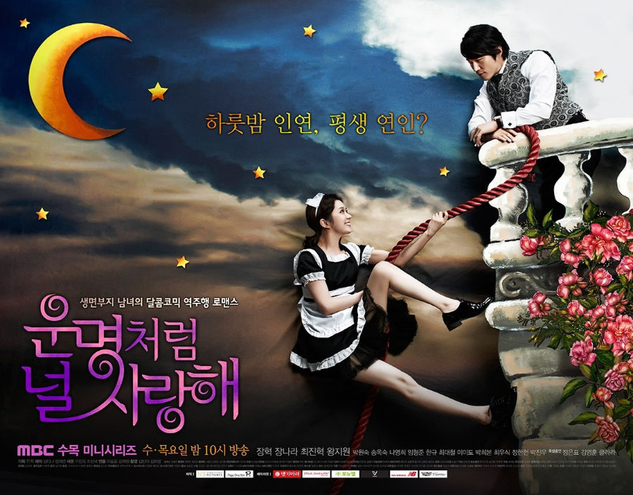 fated to love you Korean drama Romances to Watch on On Demand Korea Right Now