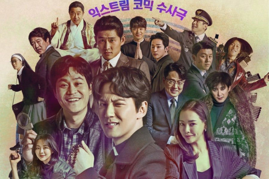 Fiery Priest The Highest rated Korean Dramas of 2019
