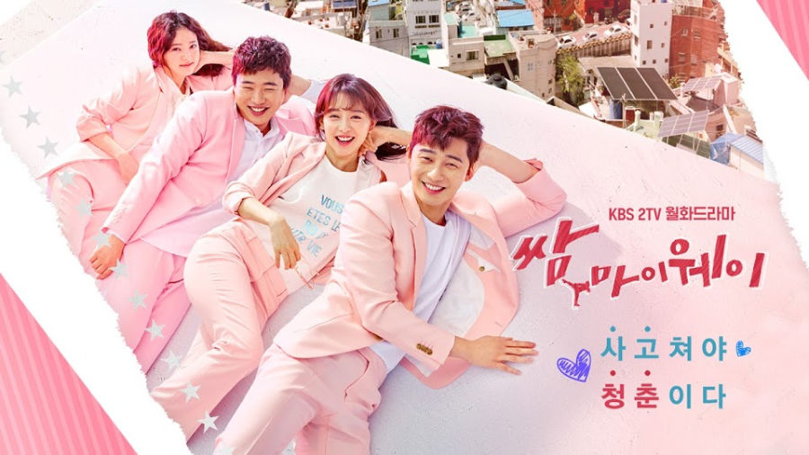 Fight for my Way Korean drama Romances to Watch on On Demand Korea Right Now