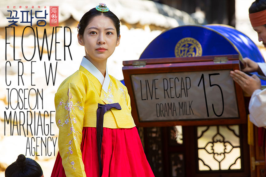 Recap: Flower Crew Joseon Marriage Agency  Episode 15