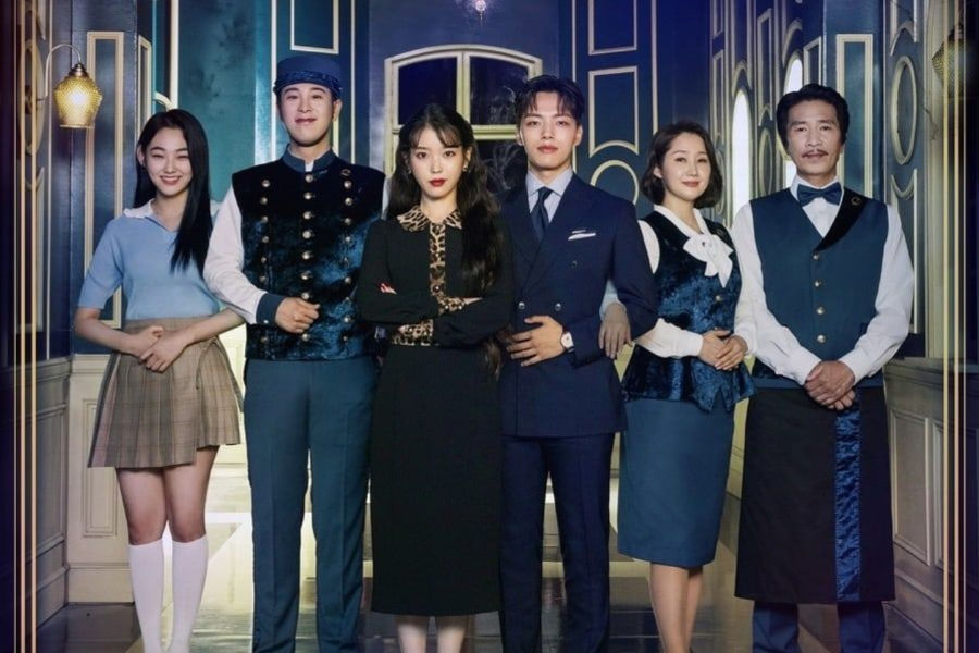 Hotel Del Luna The Highest rated Korean Dramas of 2019