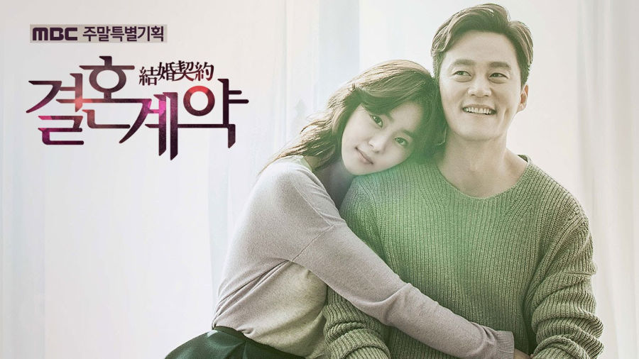 Marriage Contract Korean drama Romances to Watch on On Demand Korea Right Now