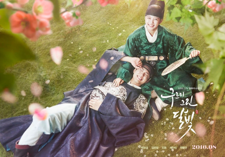 Moonlight Drawn By Clouds Korean drama Romances to Watch on On Demand Korea Right Now