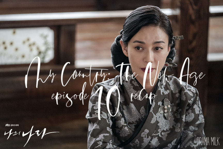 Recap My Country: The New Age Episode 10