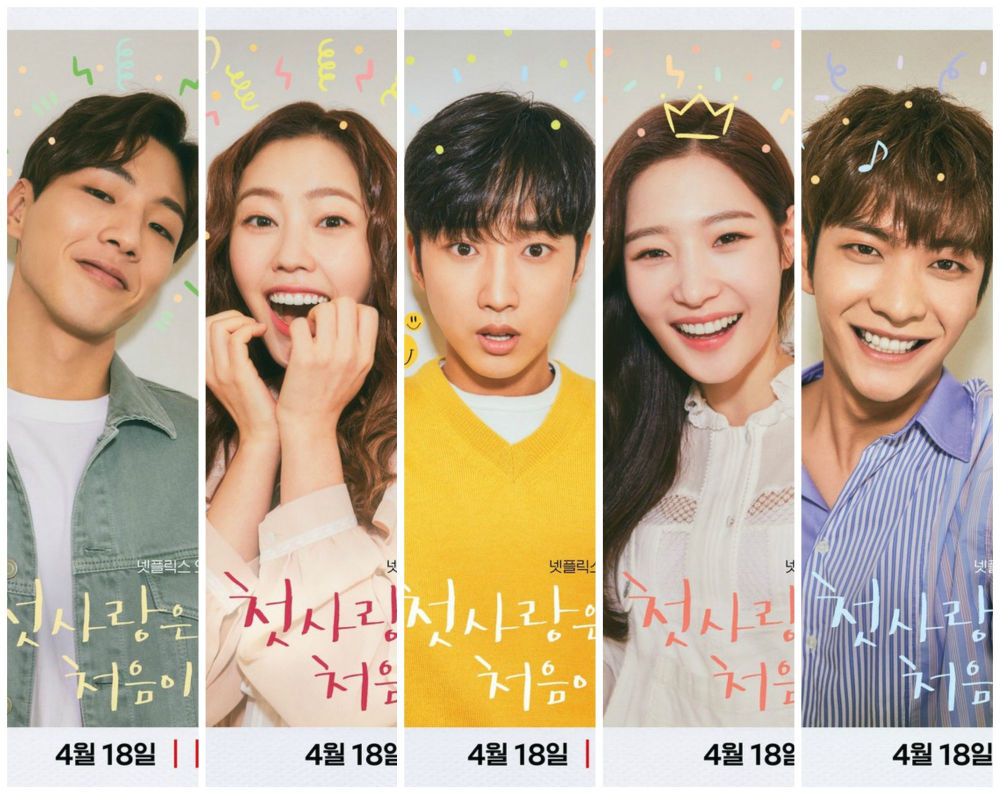 7 Best Contemporary Romantic Korean Dramas To Binge Watch On