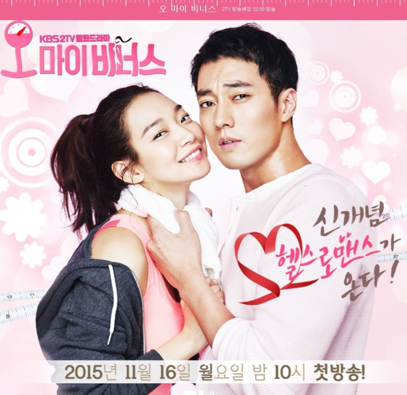 Oh My Venus Korean drama Romances to Watch on On Demand Korea Right Now