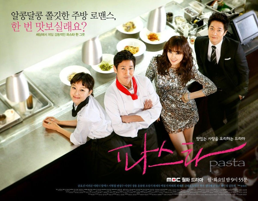 Pasta Korean drama Romances to Watch on On Demand Korea Right Now