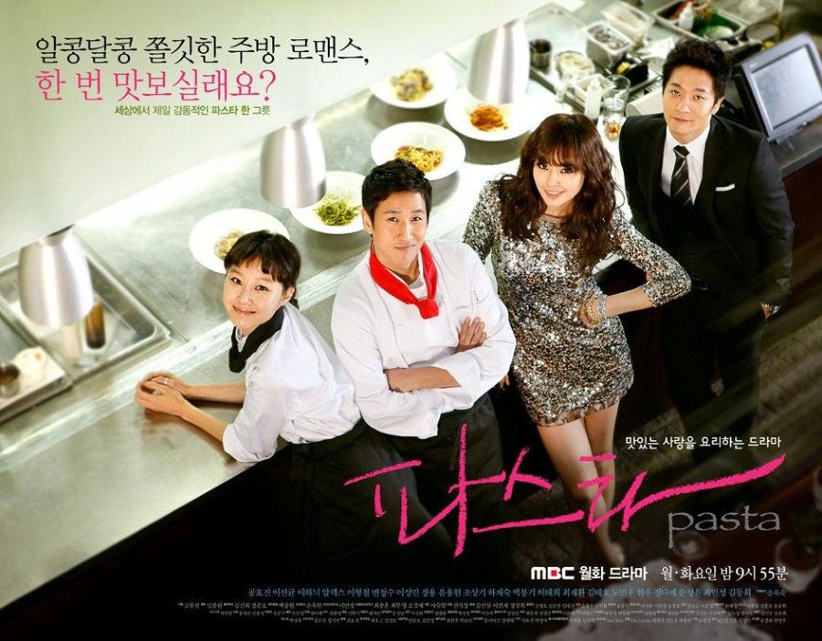 Pasta Korean drama Romances to Watch on On Demand Korea Right Now