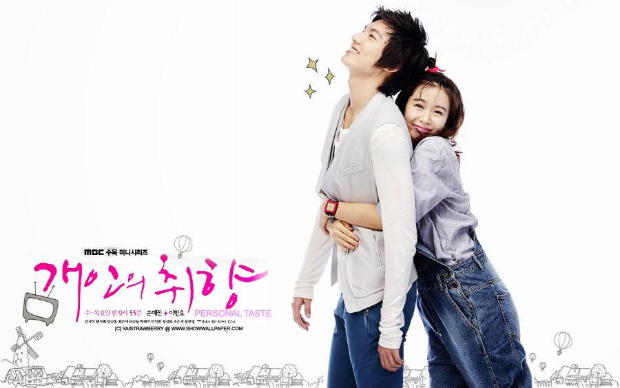 Personal Taste Korean drama Romances to Watch on On Demand Korea Right Now