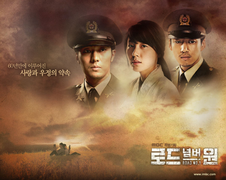 Road number one Korean drama Romances to Watch on On Demand Korea Right Now