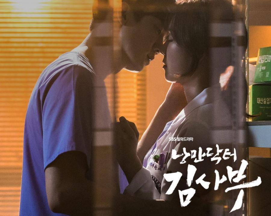 Doctor Romantic Korean drama Romances to Watch on On Demand Korea Right Now