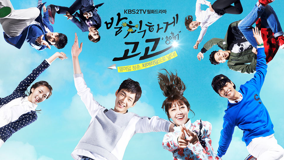 Cheer Up sassy go go Korean drama Romances to Watch on On Demand Korea Right Now
