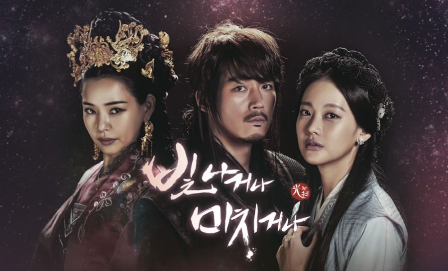 shine or go crazy Korean drama Romances to Watch on On Demand Korea Right Now
