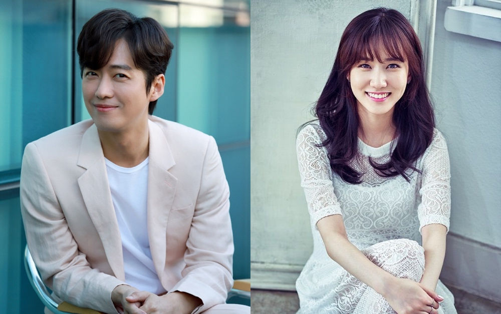 4 Romantic Korean Dramas Premiering in November & December 2019