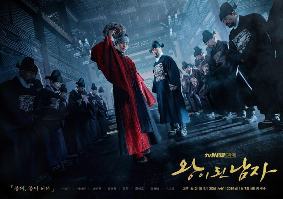 The Crowned Clown The Highest rated Korean Dramas of 2019