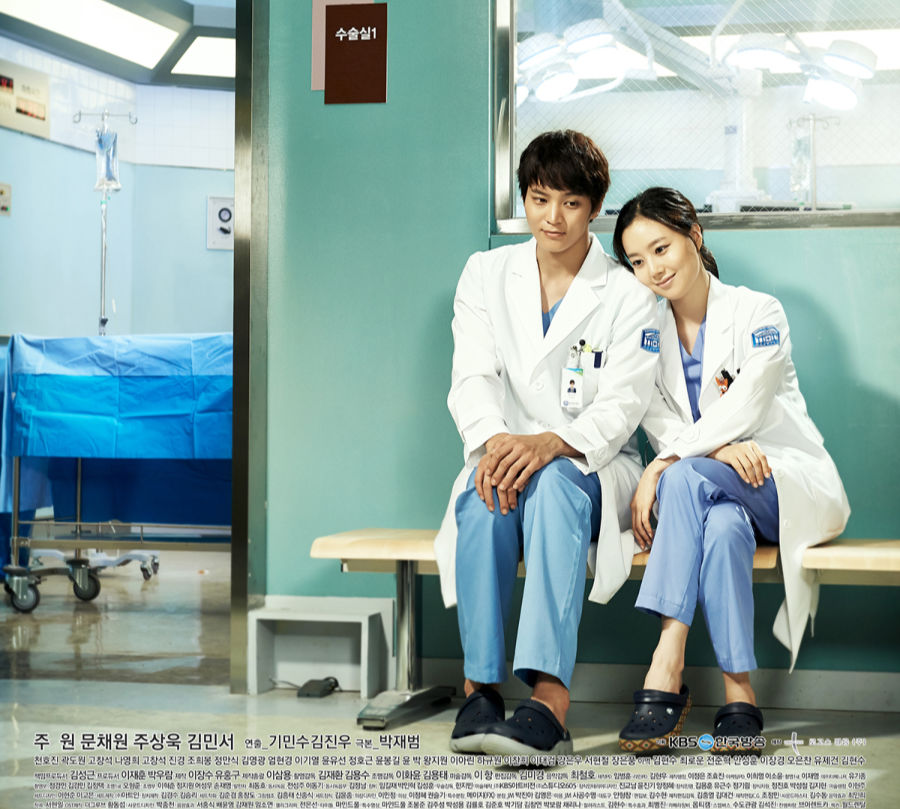 The Good Doctor Korean drama Romances to Watch on On Demand Korea Right Now