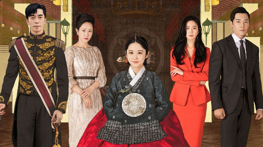 The Last Empress The Highest rated Korean Dramas of 2019
