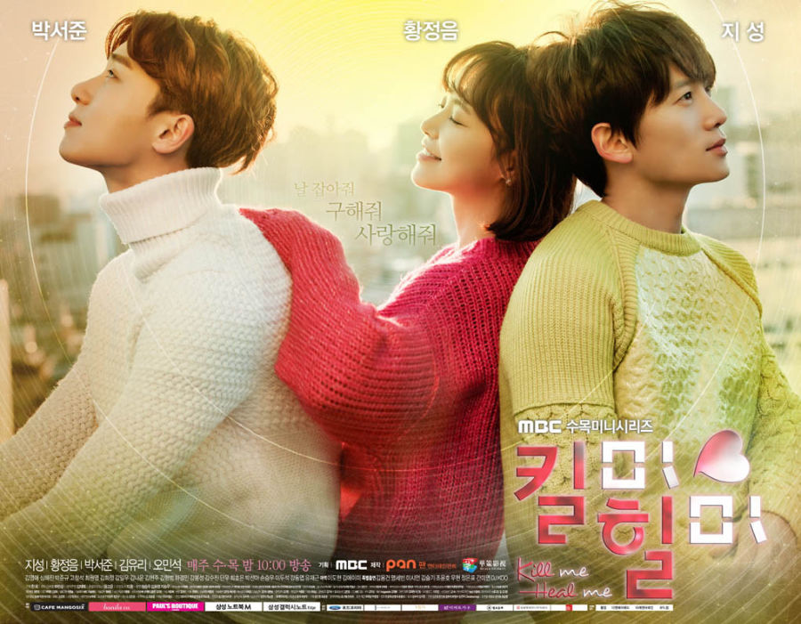 Kill Me Heal Me Korean drama Romances to Watch on On Demand Korea Right Now
