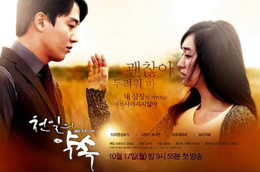 A thousand Days Promise Korean drama Romances to Watch on On Demand Korea Right Now
