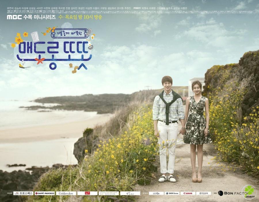 Warm and Cozy Korean drama Romances to Watch on On Demand Korea Right Now