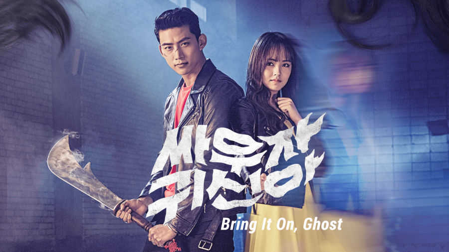 Bring it on Ghost poster paranormal romance Korean drama