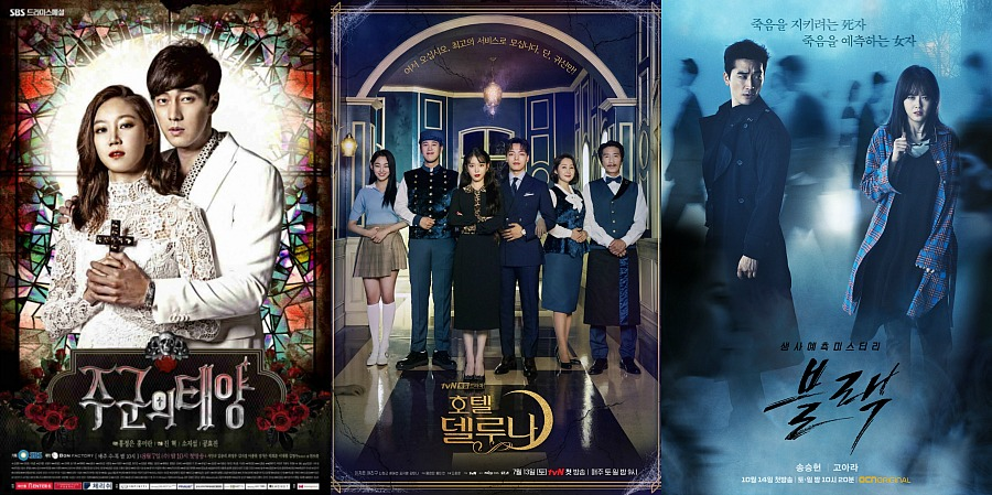 Korean Paranormal Romances with Ghosts and how to watch