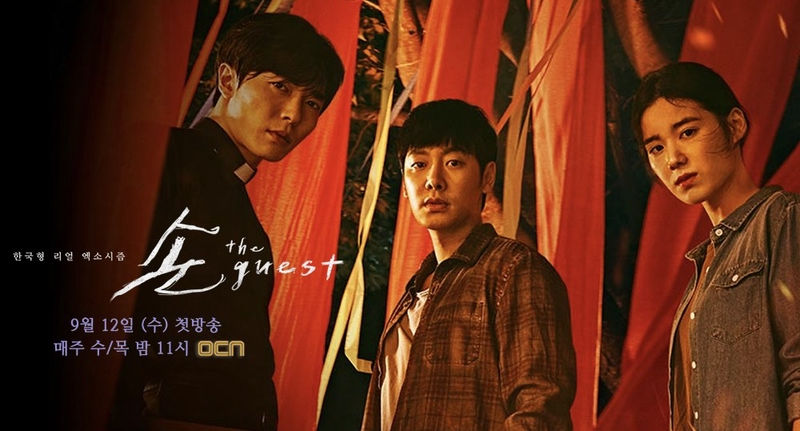 Sohn the guest Our favorite Korean dramas of 2018 and How to Watch
