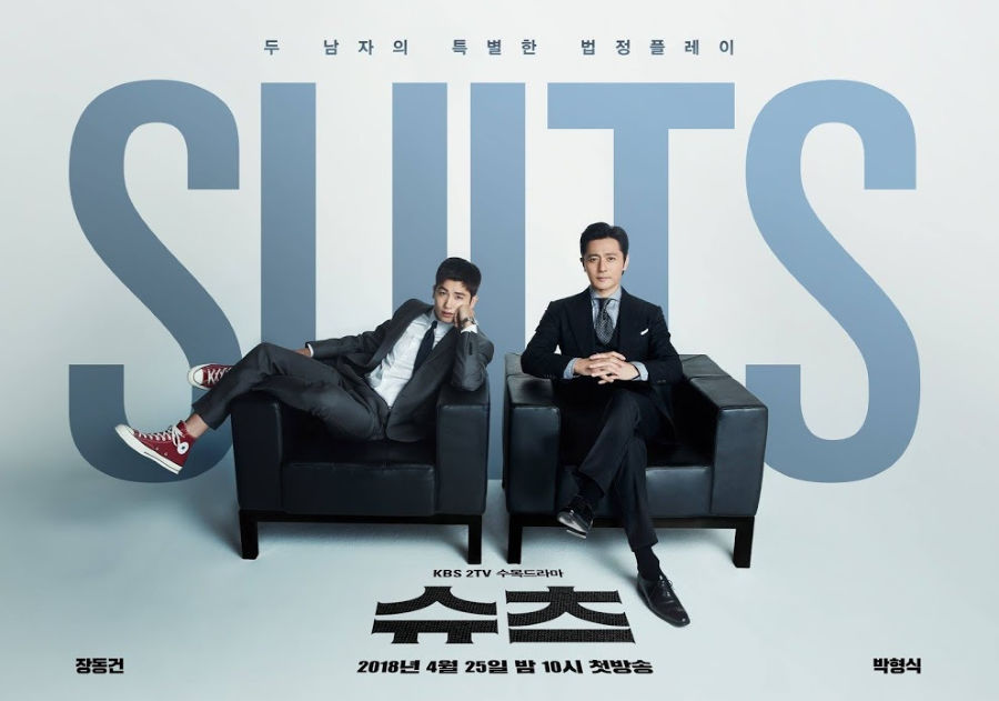 Suits Our favorite Korean dramas of 2018 and How to Watch