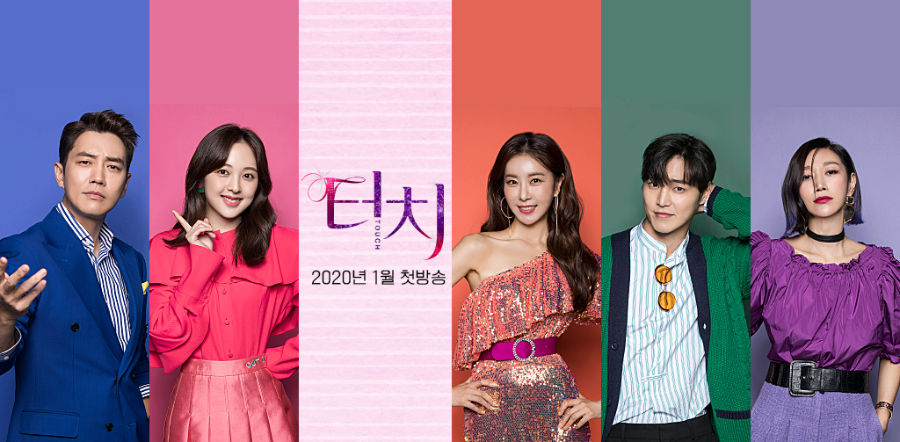 Touch Korean drama premiering in January 2020
