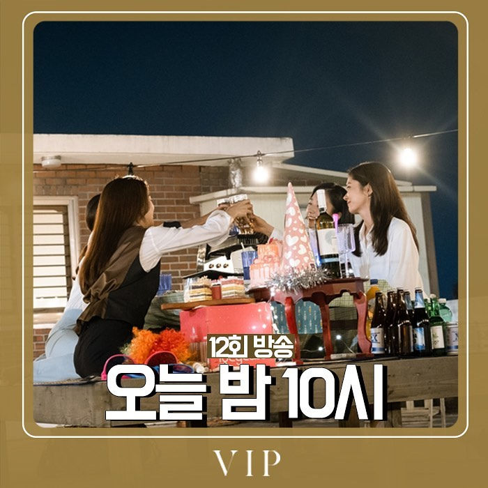 REVIEW VIP Episode 12 (23+24) and episode 13 preview