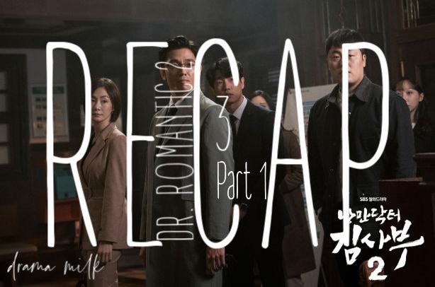 Dr. Romantic 2: Episode 3 Live Recap – Part 1