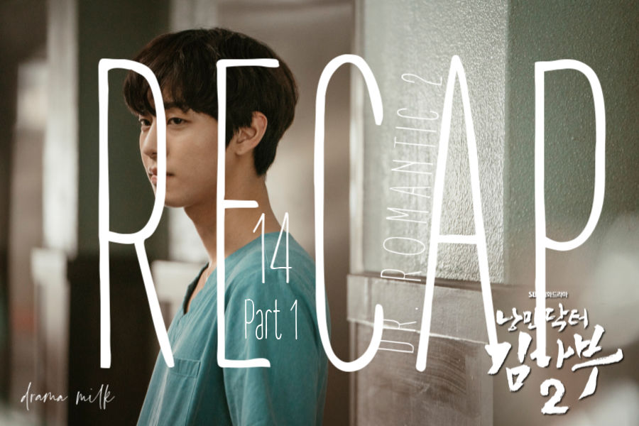 Dr. Romantic 2: Episode 14 Live Recap – Part 1