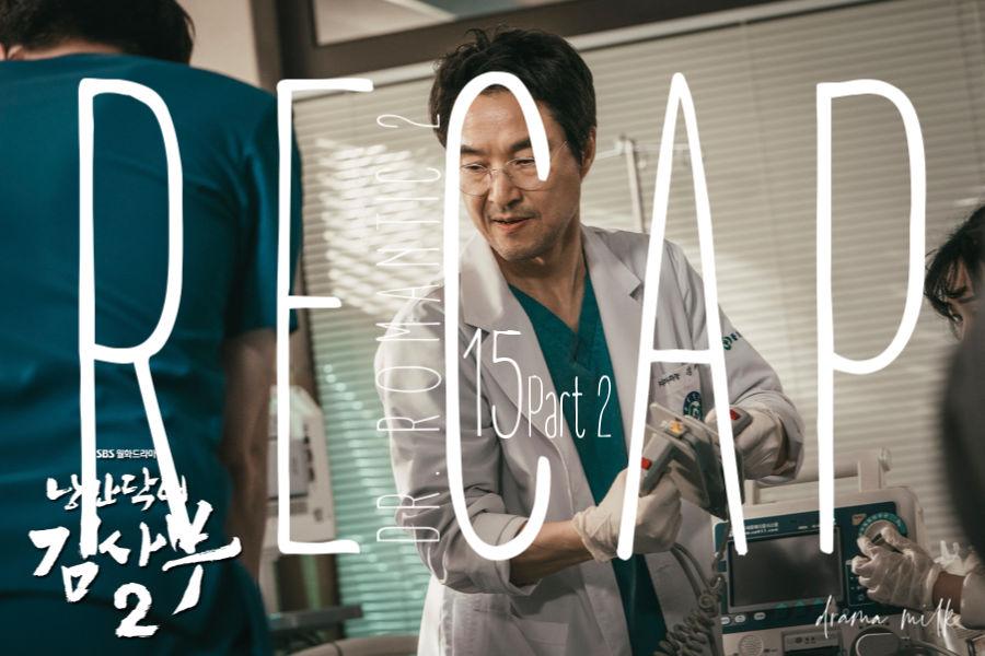 Dr. Romantic 2: Episode 15 Live Recap – Part 2