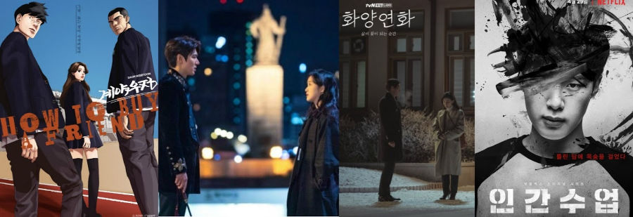 Whoop whoop! 7 Korean Dramas Premiering in April of 2020 to Sink Into