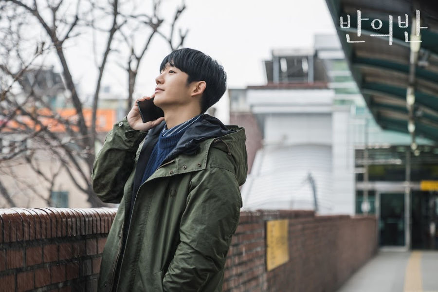 REVIEW: A Piece of Your Mind Episode 2