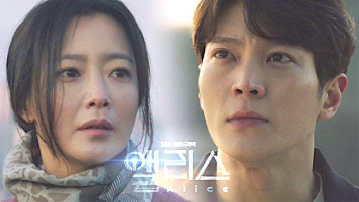 Alice Korean Drama 2020