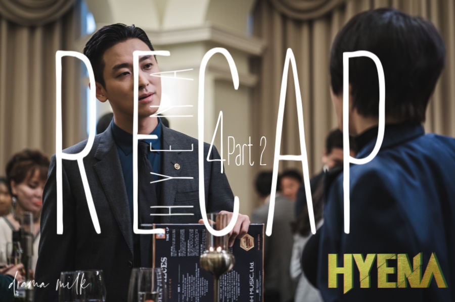 Hyena: Episode 4 Recap – Part 2