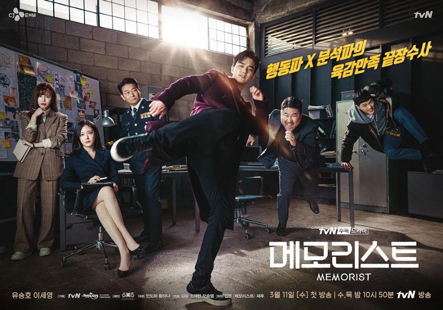 The Memorist Korean drama 2020
