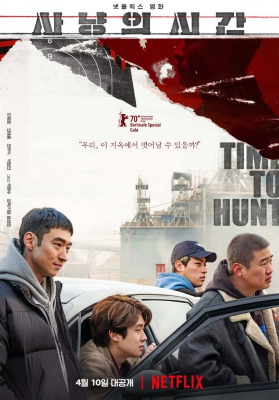 Time To Hunt is Premiering on Netflix on April 10th!