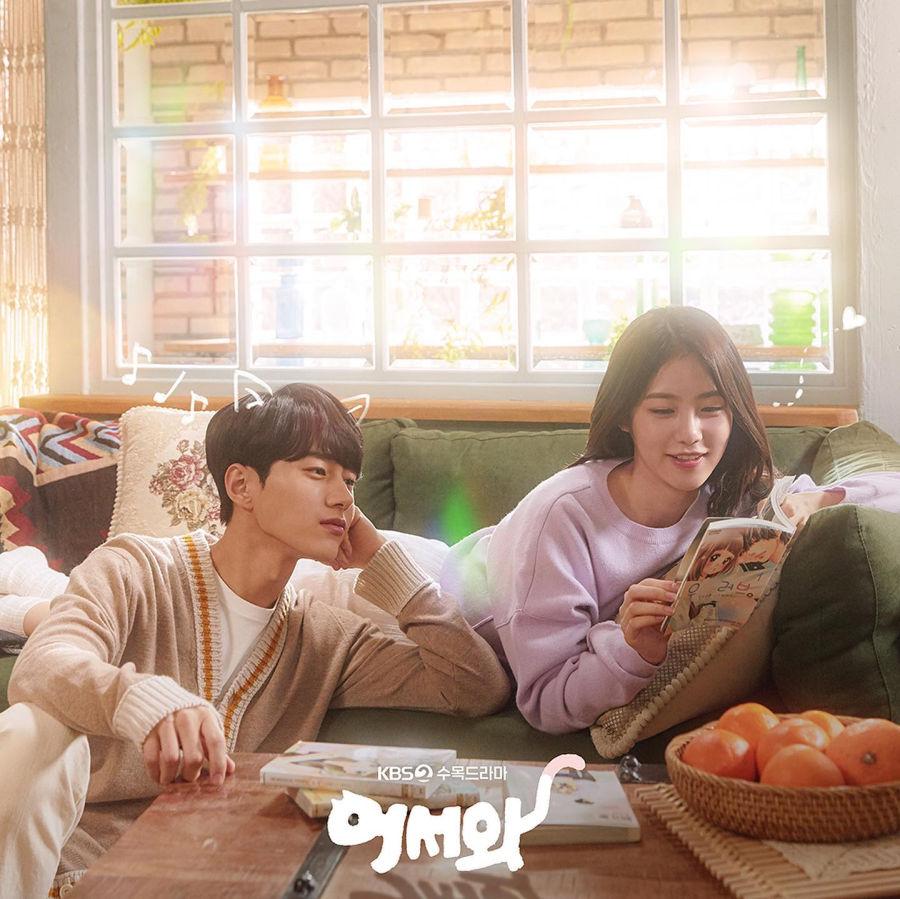 Welcome Korean Drama 2020 Cats
