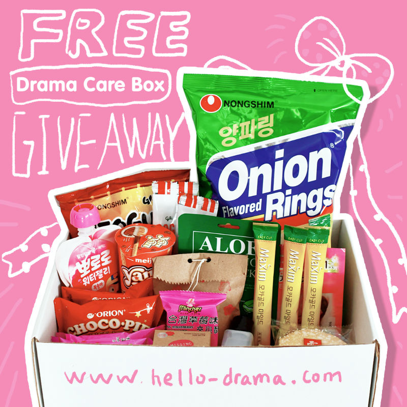 Korean Drama Food Snack Box