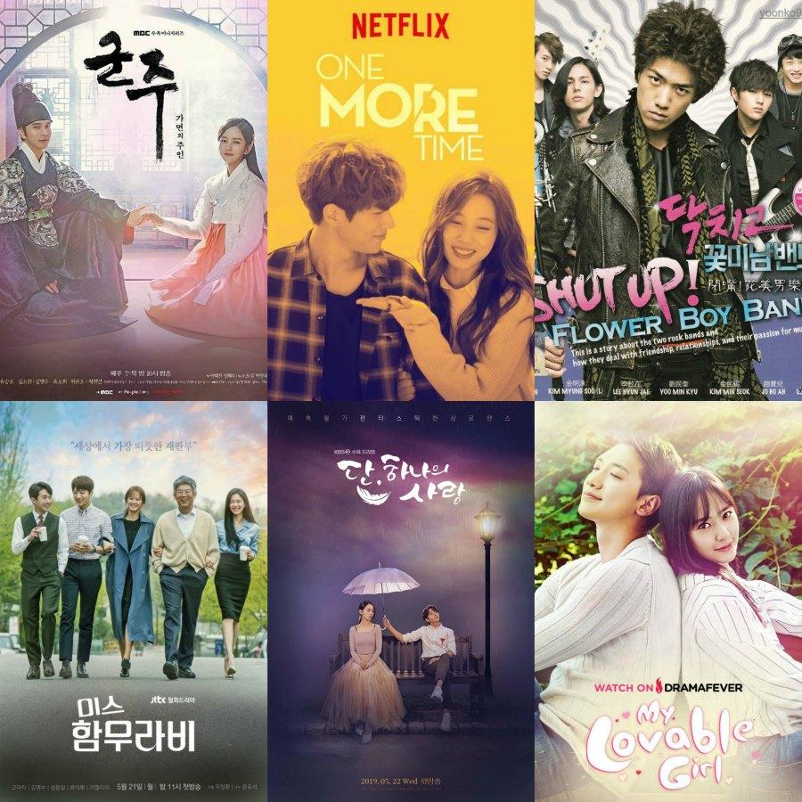 6 Dramas Starring Kim Myung-Soo (aka L) That'll Make You Meow