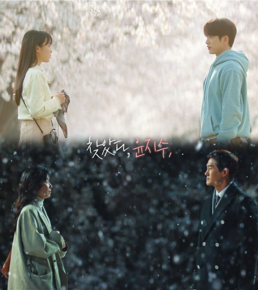REVIEW: When My Love Blooms Episode 1