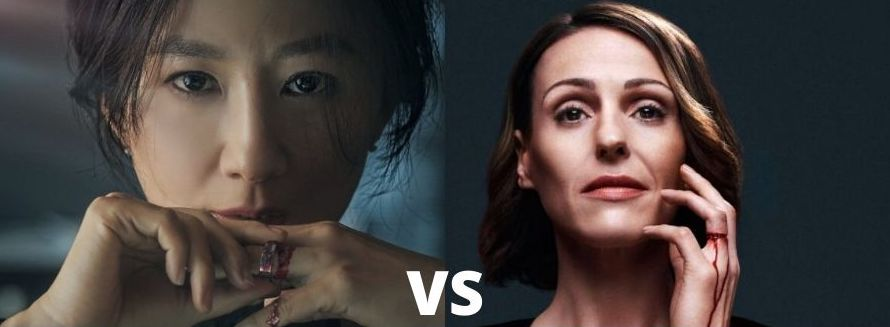 The World of the Married vs. Dr. Foster