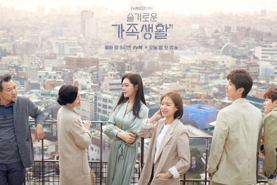 Dramas Premiering In June