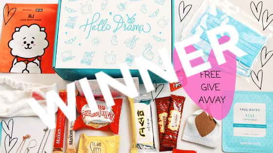 Hello Drama GIVEAWAY Winner Announced!